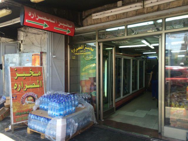 140628 Al-Mosrara-Bakery