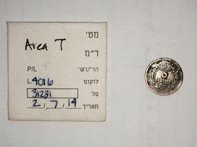 B31231 Ottoman Coin