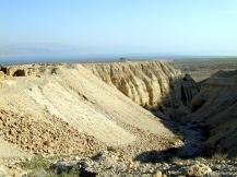 Eroded cliffs at Qumran